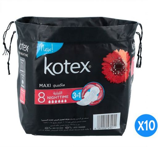 Kotex Maxi Night Time Pads Pack Of 10 Pieces 10x 8 Pads Souq Uae