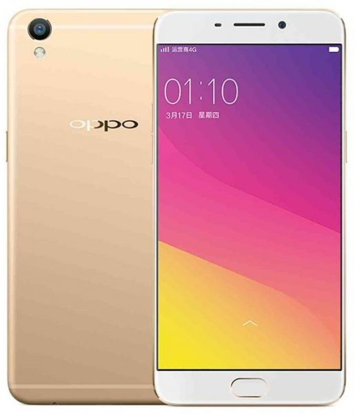 OPPO F5 CAPTURE THE REAL YOU DUAL SIM - 32GB, 4GB RAM, 4G LTD, WIFI, GOLD.
