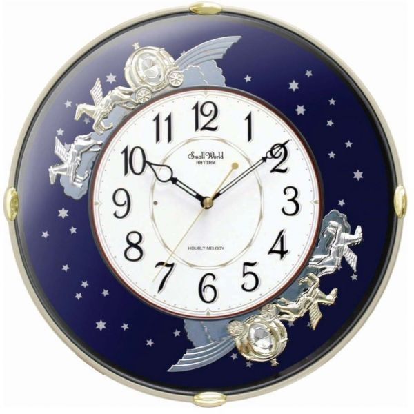 Rhythm 4MH784WD18 Wall Clock price review and buy in Dubai Abu