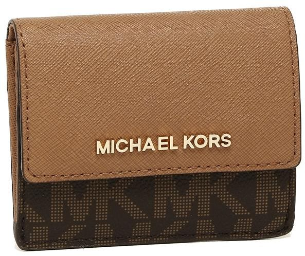 buy michael kors brown leather for women key holder
