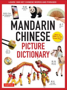 mandarin chinese picture dictionary learn 1500 key chinese words and phrases perfect for ap and hsk exam prep includes online audio