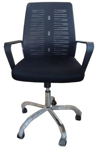 Office Center Office Chair 1017