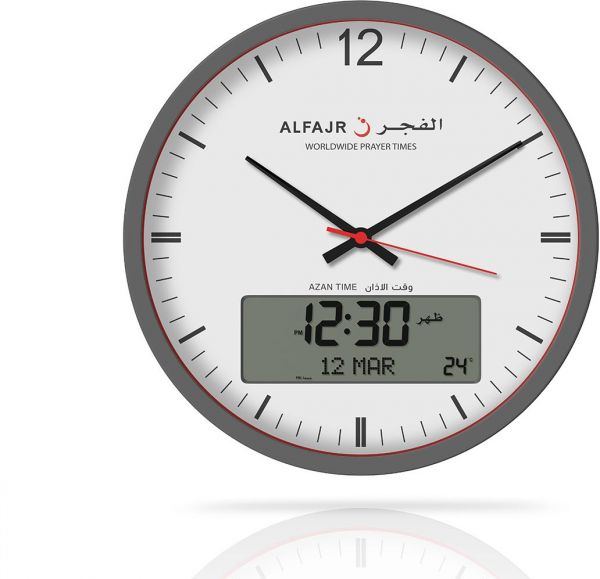 Alfajr Rounded Wall Clock, Analog-Digital CR-23