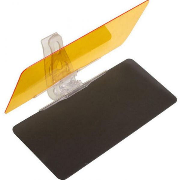 Day Night Car Sun Visor Blocker Protect eyes From Direct Sunlight   Night  Anti Glare For Better Driver See Through Vision  3954aabda92