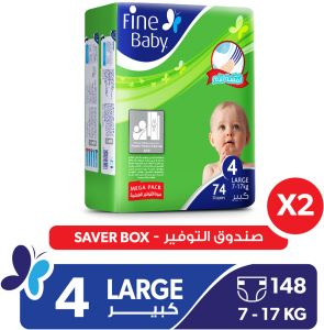 Fine Baby Diapers Mother's Touch Lotion, Large 7-17Kgs, Mega Pack, 148 Count
