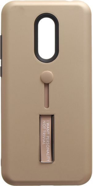 new product 046f1 e7e88 Boter Back Cover with Stand and Grip for Xiaomi Redmi Note 5 Plus, Gold
