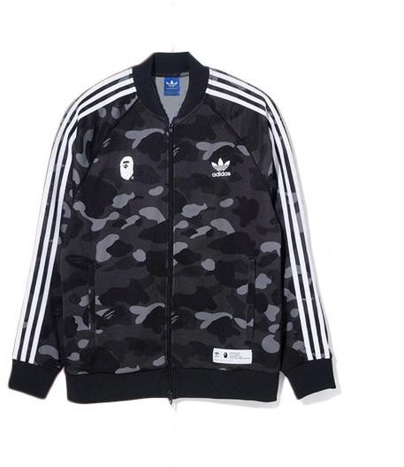 Adidas Original X Bape Army Pattern Zip Up Hoodie Black M L Souq