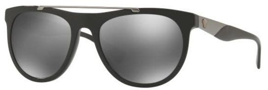 d064475aa9aa Versace Oval Sunglasses For Men - Multi Color