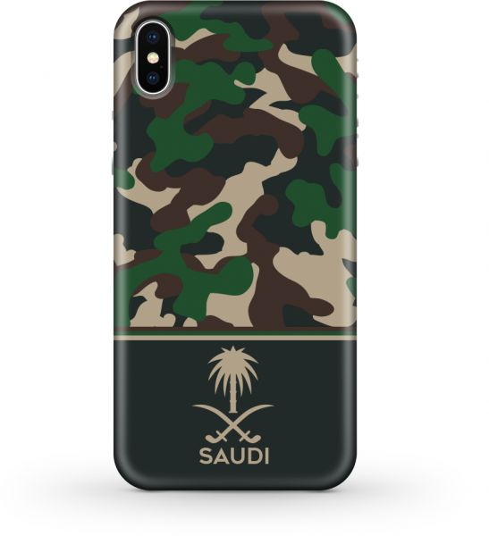 IPHONE XS MAX COVER PROTECTION WITH ARMY STYLE | KSA | Souq
