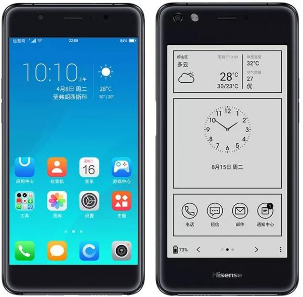 smartphone hisense s9 Two screens For reading - RAM 4GB - rom 64GB - a  global version