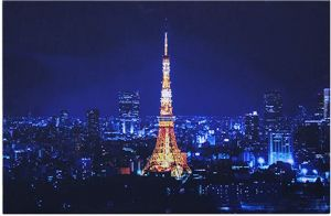 Gulfdealz Tokyo Tower Canvas Led Wall Art Painting With Remote Control Light Up Living Room Bedroom Wall Decor Buy Online Drawings Paintings At Best Prices In Egypt Souq Com