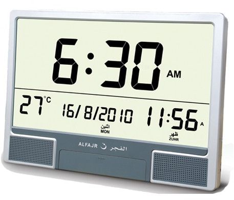 Al Fajr Islamic Prayer Time Clock